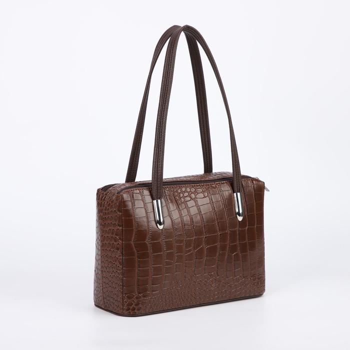 Сумка женская, 2 отдела на молнии, наружный карман, цвет коричневый - фото 781437
