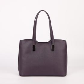 Сумка женская, отдел на молнии, наружный карман, цвет фиолетовый