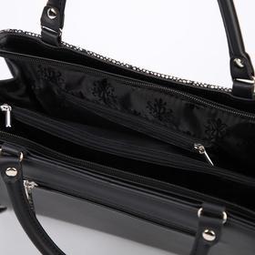 Сумка женская, отдел на молнии, наружный карман, цвет серебристый - фото 53347