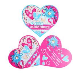 """Открытка-валентинка """"С Днем Влюбленных!"""" глиттер, конгрев, бусы, сердца"""