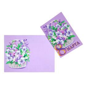"""Открытка-шильдик двойная """"8 Марта"""" глиттер, фиолетовые цветы в корзине"""