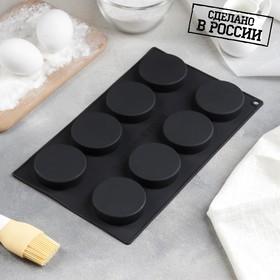 {{photo.Alt || photo.Description || 'Форма для выпечки «Диски», 28,5×17,5×16 см, 8 ячеек (6×1,6 см)'}}