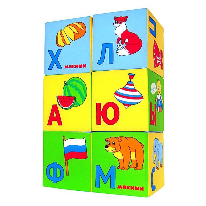 """Набор развивающих мягких кубиков """"Азбука в картинках"""", 6 штук в наличии - фото 105769799"""