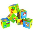 """Набор развивающих мягких кубиков """"Азбука в картинках"""", 6 штук в наличии - фото 105769801"""