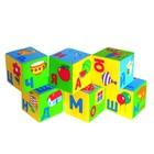 """Набор развивающих мягких кубиков """"Азбука в картинках"""", 6 штук в наличии - фото 105769802"""