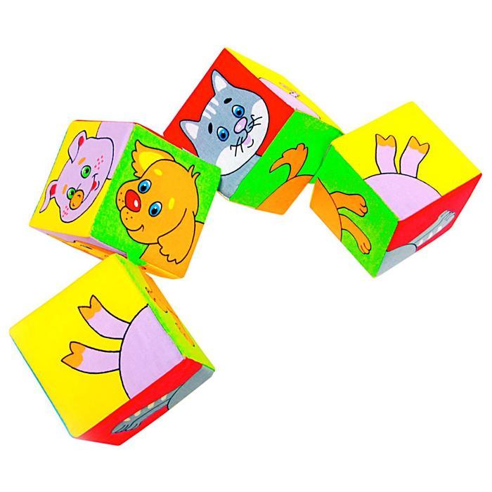 Кубики для детей картинки распечатать с животными