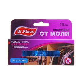 Пластины Доктор Клаус НД Антимоль BIO без запаха, 10 шт