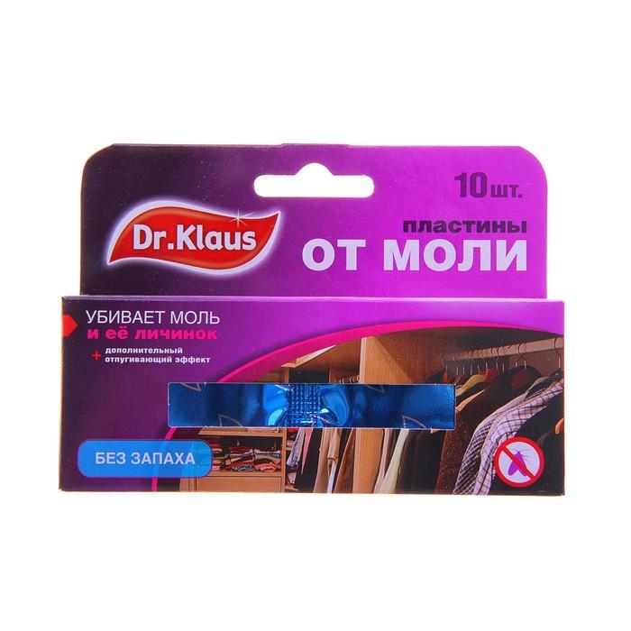 """Пластины от моли """"Dr.Klaus"""", без запаха, набор, 10 шт"""