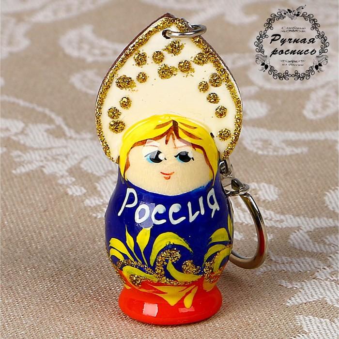 """Брелок """"Кукла в кокошнике Россия"""", МИКС"""
