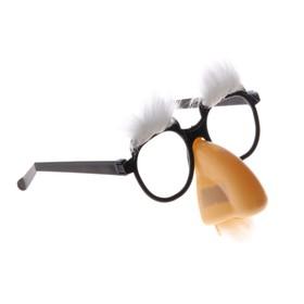 Карнавальные очки-маска, брови, большой нос, 17х4х19
