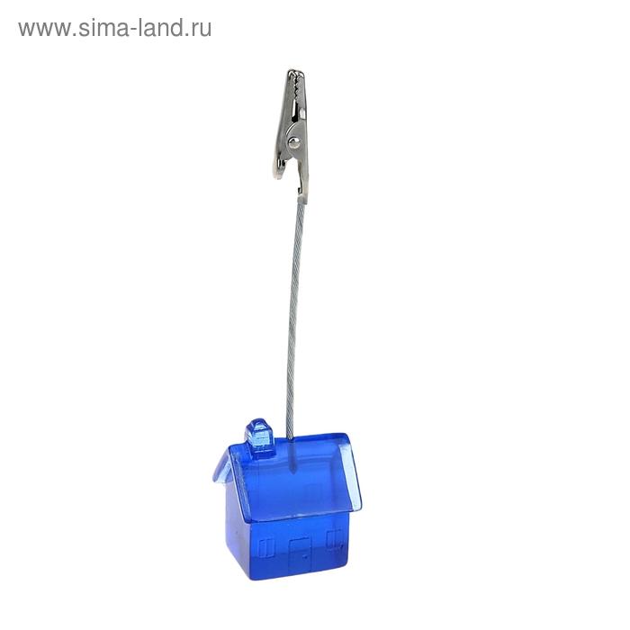 """Зажим-подставка для бумаг """"Дом"""" 3,5 х 3 см синий"""