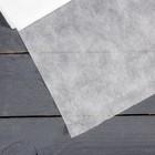 Материал укрывной, 10 х 3.2 м, плотность 42 г/м², УФ, белый