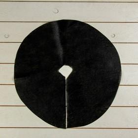 Круг приствольный, d = 0,4 м, плотность 60 г/м², спанбонд с УФ-стабилизатором, набор 10 шт., чёрный, «Агротекс» Ош