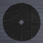 Круг приствольный, d = 0,8 м, плотность 60 г/м², спанбонд с УФ-стабилизатором, набор 5 шт., чёрный, «Агротекс»