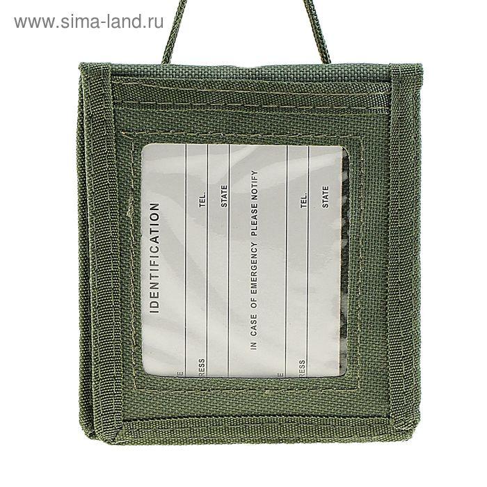 Кошелек-органайзер для путешествий на шнуре зеленый