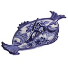 Менажница «Рыба», 2 секции, гжель