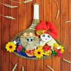 "Talisman ""Broom family"" 25 cm"