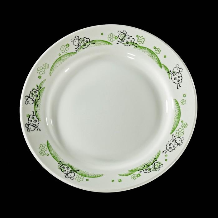 "Тарелка мелкая 20 см ""Барашки"""