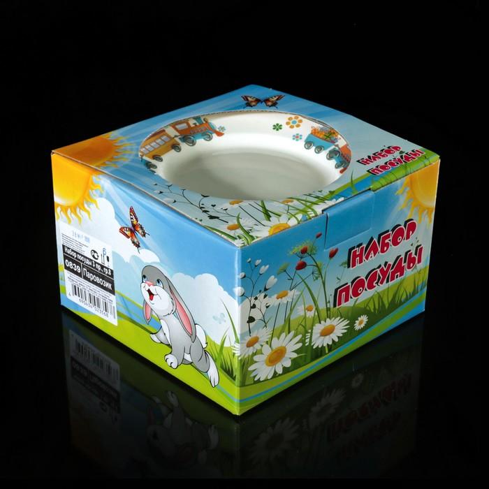 """Набор детской посуды """"Паровозик"""", 3 предмета: тарелка 17,5 см, миска 250 мл (d=17,5 см), кружка 260 мл"""