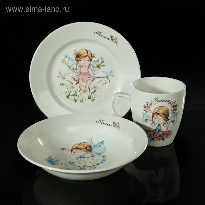 "Набор детской посуды ""Феечки"", 3 предмета: тарелка d=17,5 см, миска 250 мл (d=17,5 см), кружка 260 мл, рисунок МИКС"