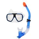 "Набор для подводного плавания ""Риф"", 2 предмета: маска, трубка, от 8 лет 55948 INTEX"