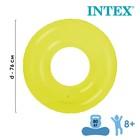 Круг для плавания «Льдинка», d=76 см, от 8 лет, цвета МИКС, 59260NP INTEX
