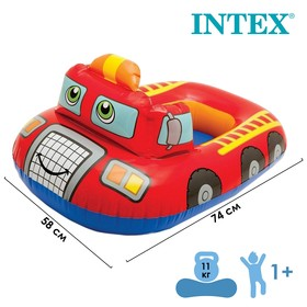 Круг для плавания с сиденьем 'Транспорт' 81х72 см, от 1-2 лет, МИКС 59586NP INTEX Ош
