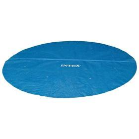 Тент прозрачный на бассейн, d= 457 см 29023 INTEX