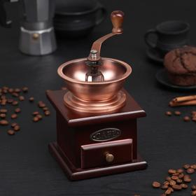 """Coffee grinder with handle """"Red"""""""