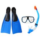 """Набор для подводного плавания """"Риф"""", 3 предмета: маска, трубка, ласты, от 8 лет INTEX"""