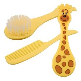 Расчёска детская + массажная щётка для волос в наборе «Африка», от 0 мес.
