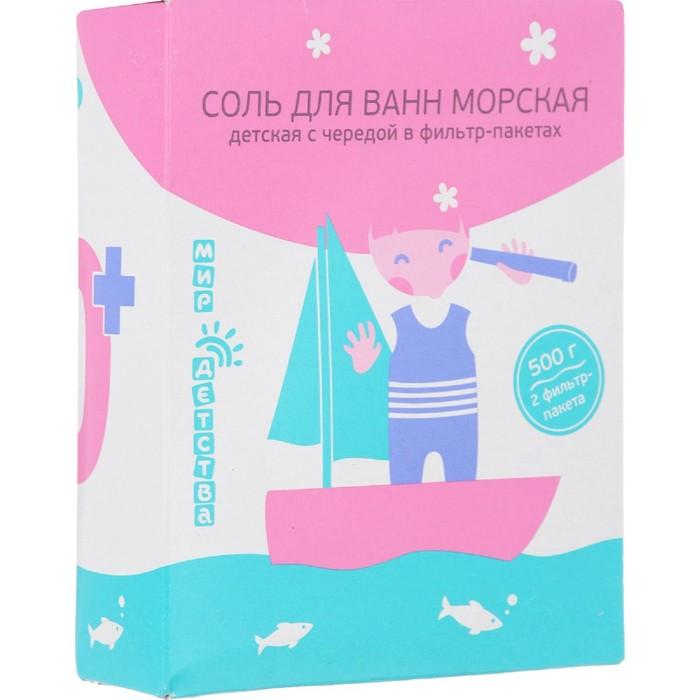 Соль для ванн детская «Череда», 500 г