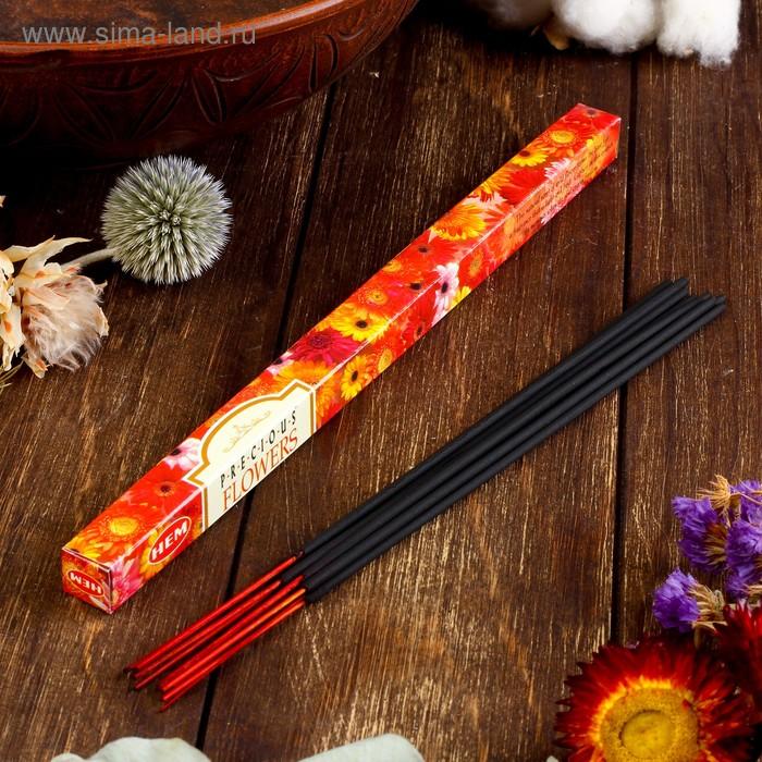 """Благовония """"HEM Precious Flower"""" (Драгоценный цветок), четырехгранник, 8 палочек"""