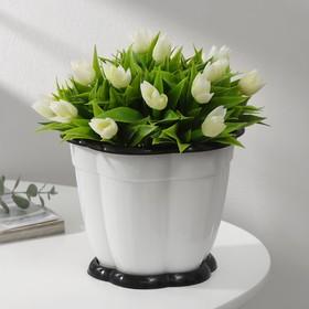 Горшок с поддоном «Восторг», 1,5 л, цвет белый