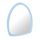 Зеркало в рамке 50х39 см, цвета МИКС