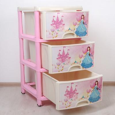 Комод детский 3-х секционный «Принцесса», на колёсиках, цвет и рисунок МИКС