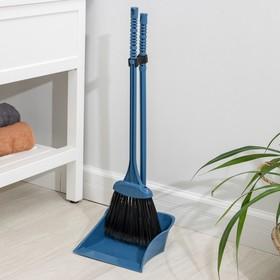 "Набор для уборки ""Комфорт"", 2 предмета: совок, метла с черенком, цвета МИКС - фото 1717360"