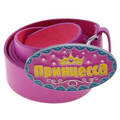 Women's belt buckle Princess