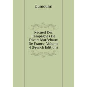 Recueil Des Campagnes De Divers Maréchaux De France, Volume 4 (French Edition)
