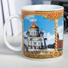 Кружка «Москва золотая», 300 мл (деколь)