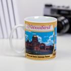 Кружка сувенирная «Новосибирск. Коллаж», 300 мл (деколь)