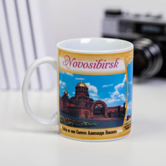 Кружка «Новосибирск. Коллаж», 300 мл