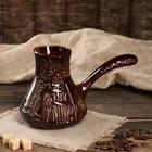Турка для кофе 0,6 л МИКС