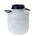 Фляга пищевая, 30 л, горловина 18.5 см, белая