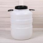 Фляга пищевая, 40 л, горловина 18.5 см, белая