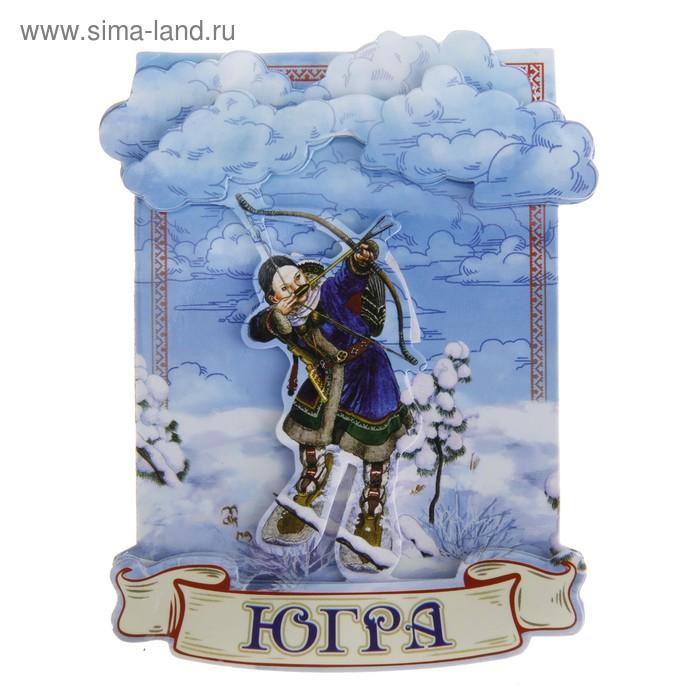 """Магнит многослойный """"ЮГРА"""""""