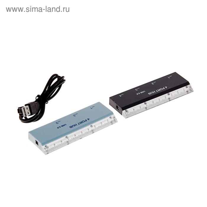 Разветвитель USB (Hub) с линейкой, 4 порта USB 2.0, МИКС