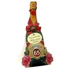 Наградная открытка в форме бутылки шампанского