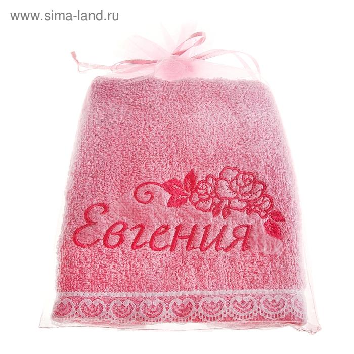 """Полотенце с вышивкой """"Евгения"""" 100% хлопок, 32 х 70 см, 370гр/м2"""