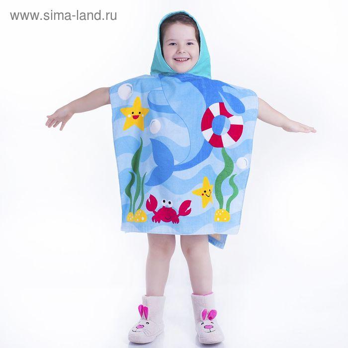 """Детское пончо Этель """"Подводный мир"""", 60 х 120 см, 100% хлопок"""